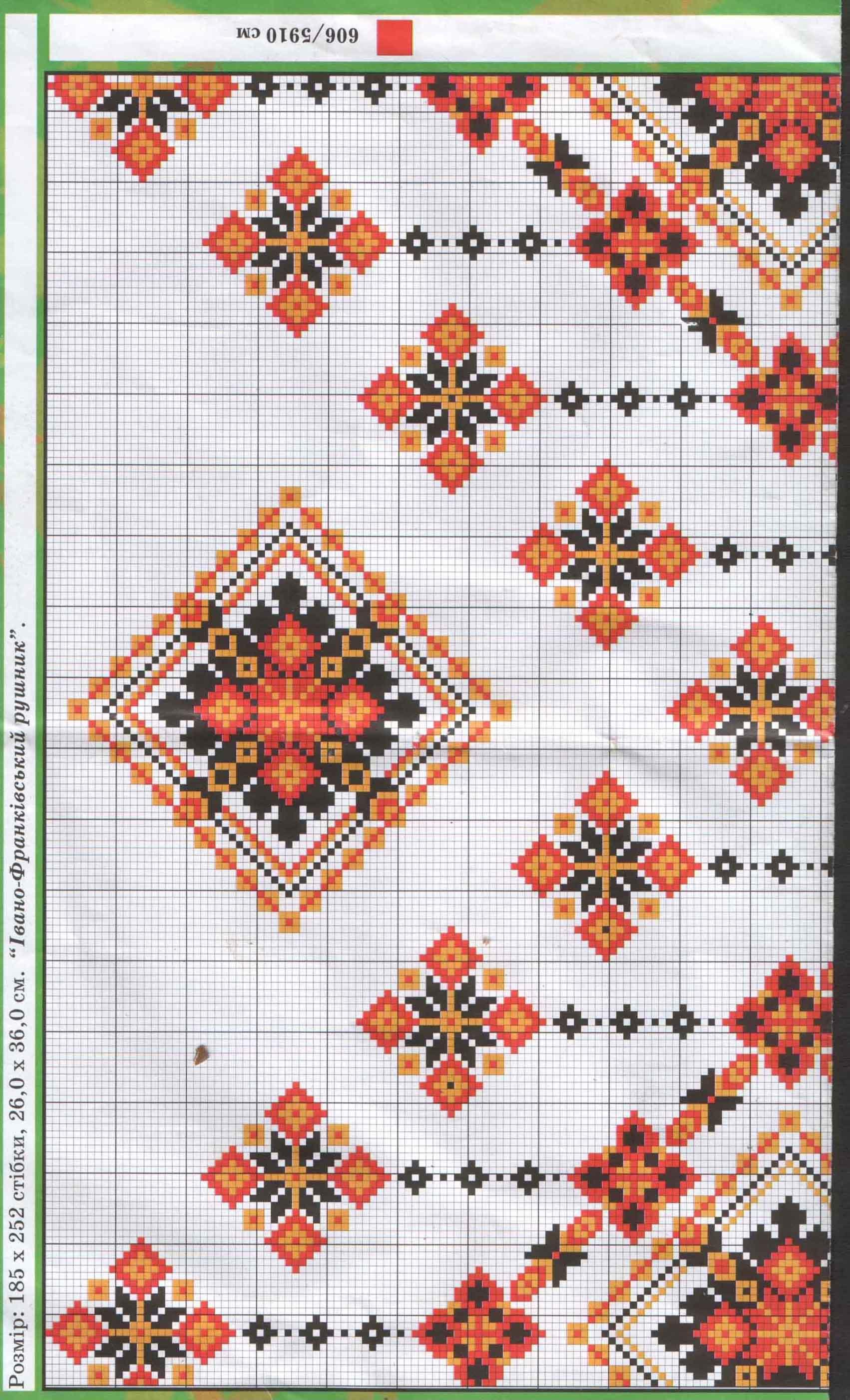 Схема ромба вышивание крестом