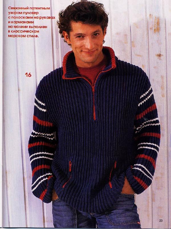 Пуловер Мужской С Доставкой