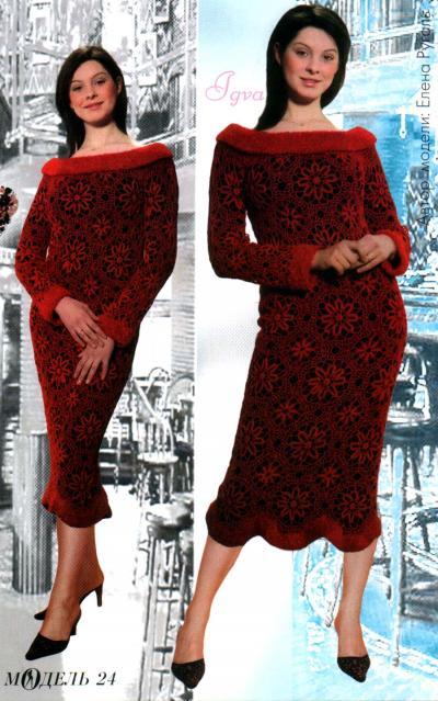 Связать праздничное платье для женщин