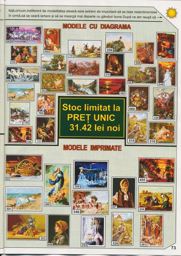 73. каталог румынских гобеленов 2005-2006. фотоальбом участн.