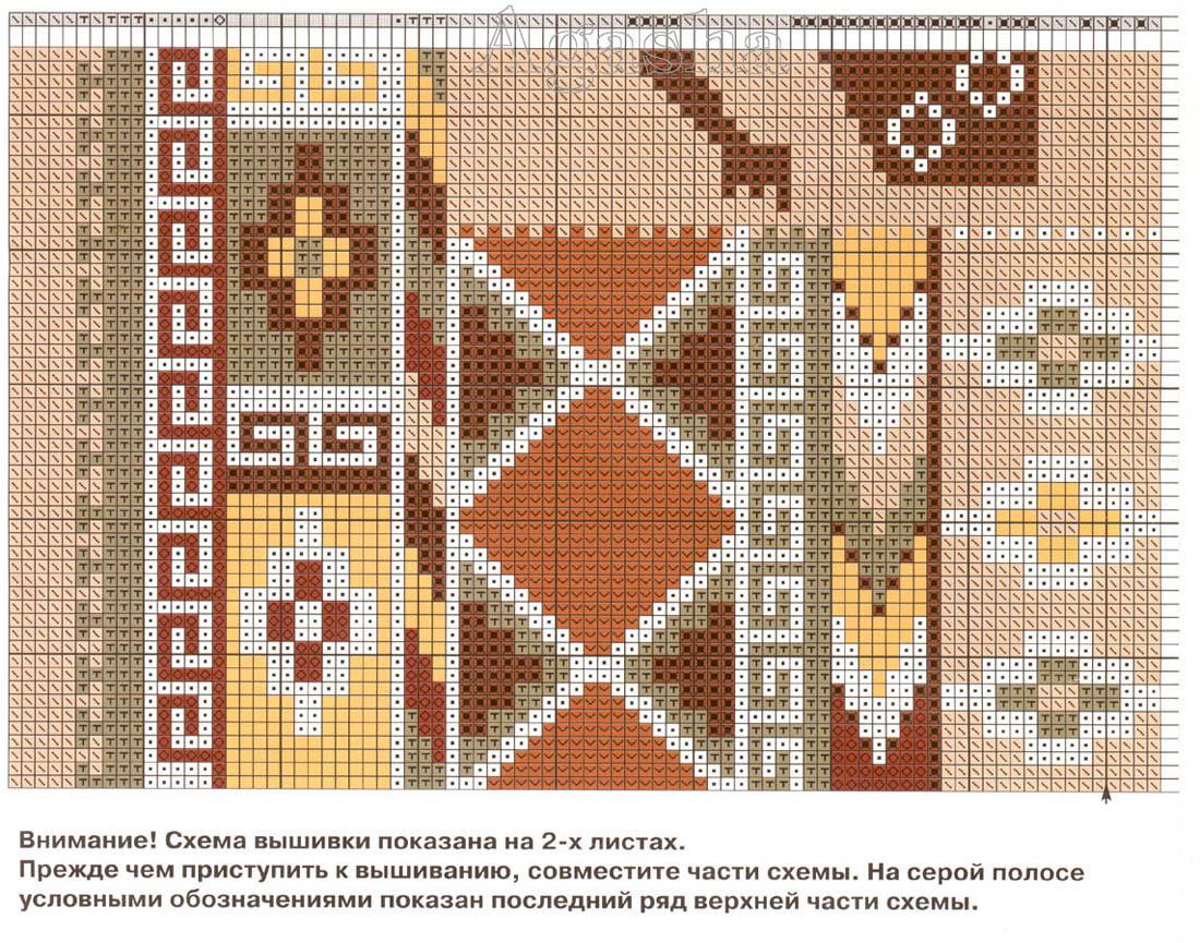 Вышивка крестом со схемами подушек 320