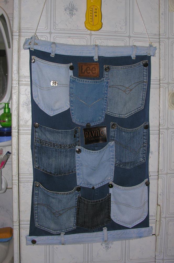 Кармашки из джинсов своими руками 49