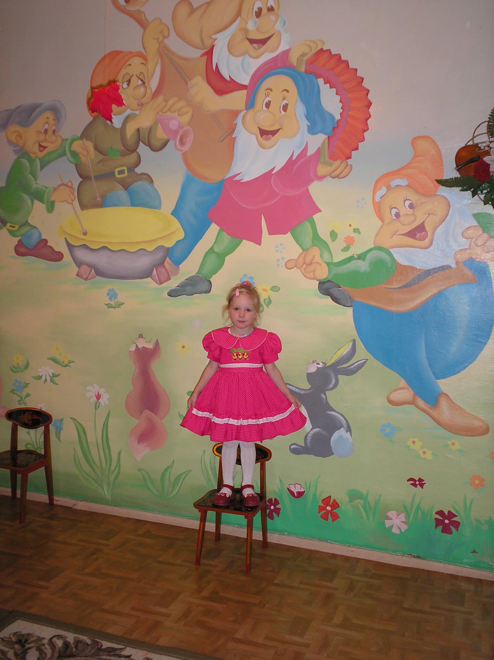 Принцесса Ульяна и семь гномов. Маленькая принцесса