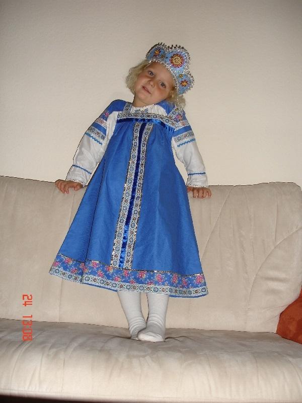 Русская краса. Маленькая принцесса