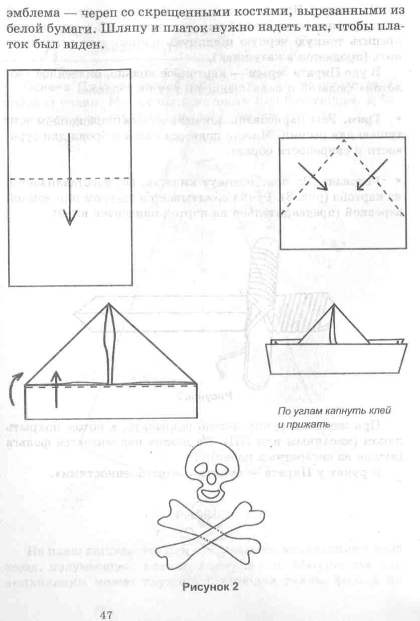 Как сделать шляпу из бумаги своими руками цилиндр