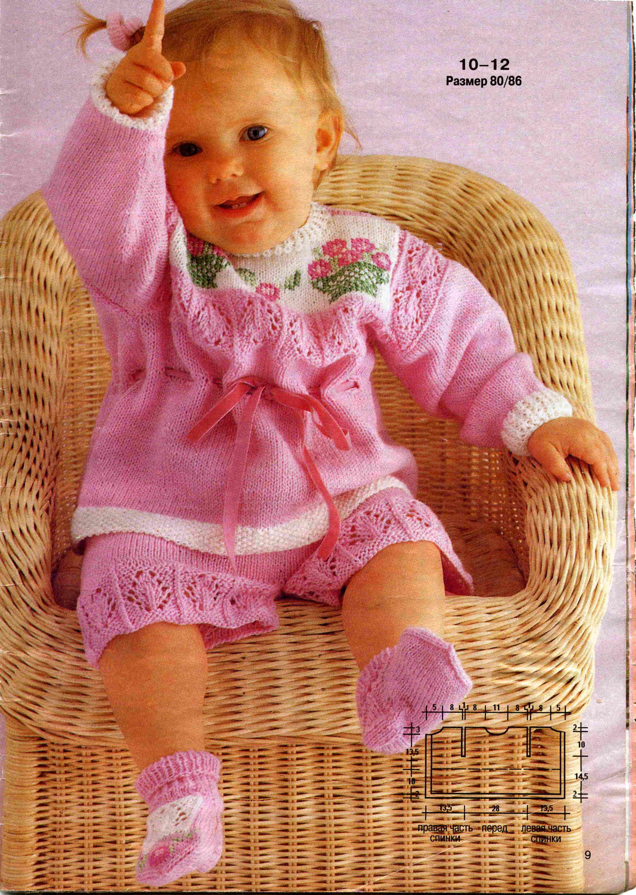 Детская вязаная одежда 2018 (49 фото красивые модели для детей) 72