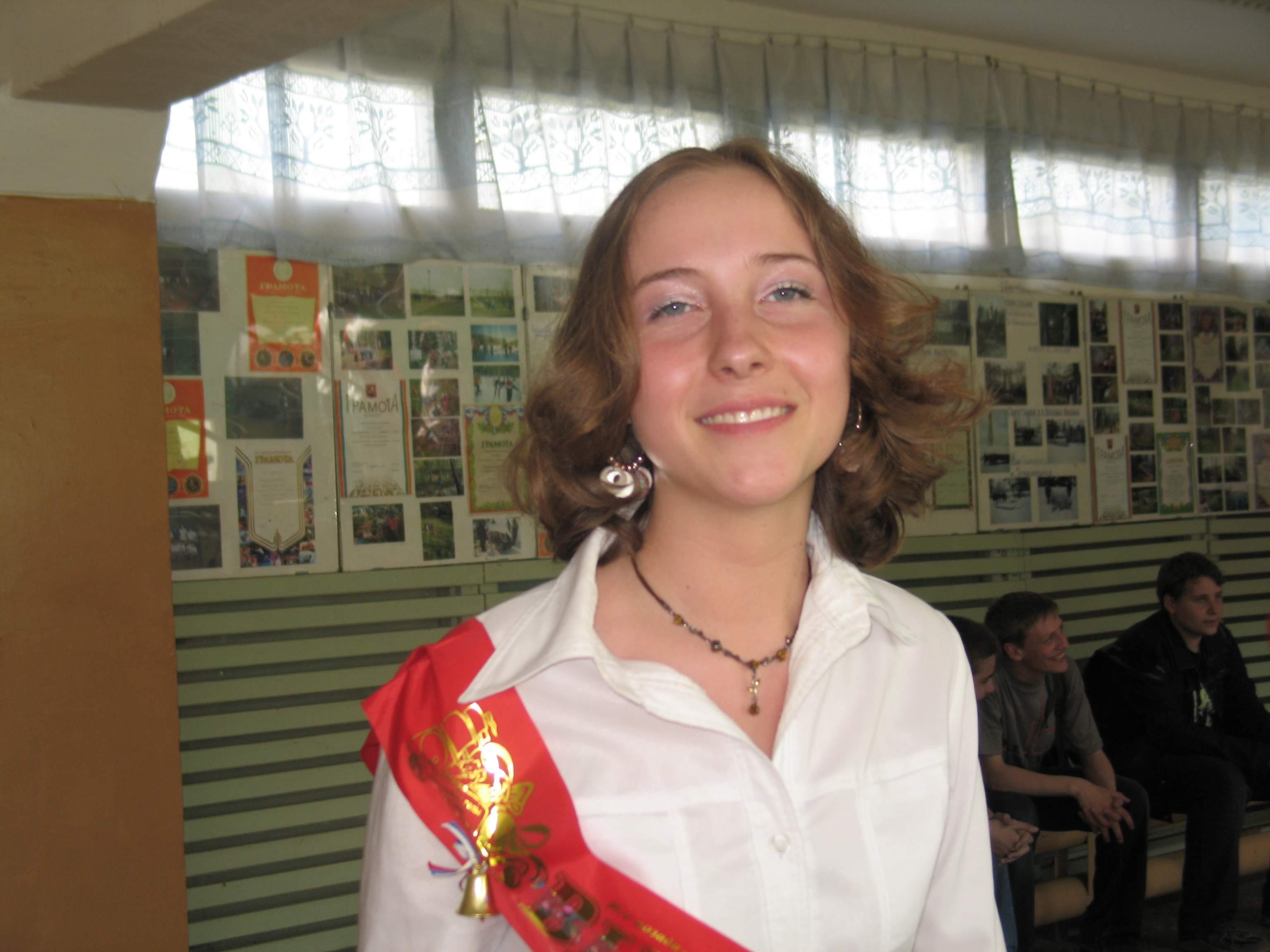 Русские татушки оленька 8 фотография