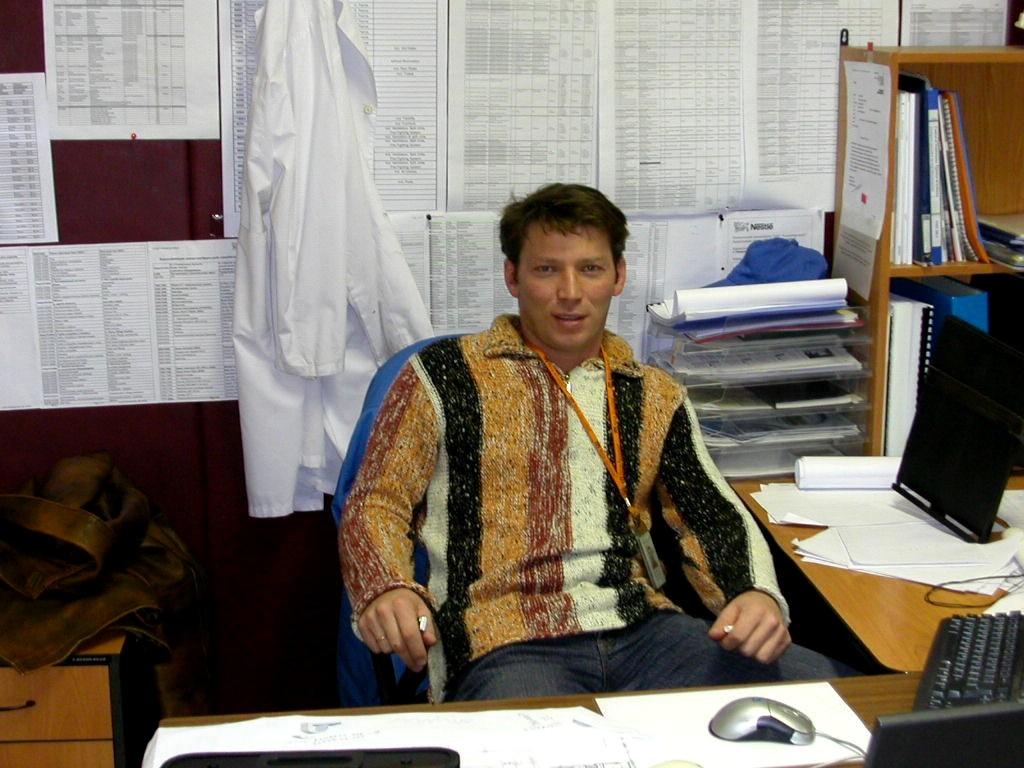 Папа в офисе.