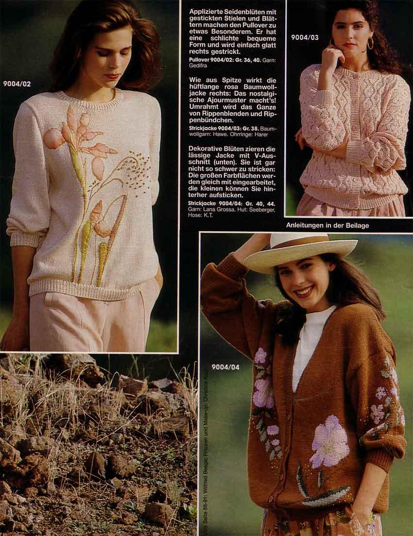 Вязание из бурда моден