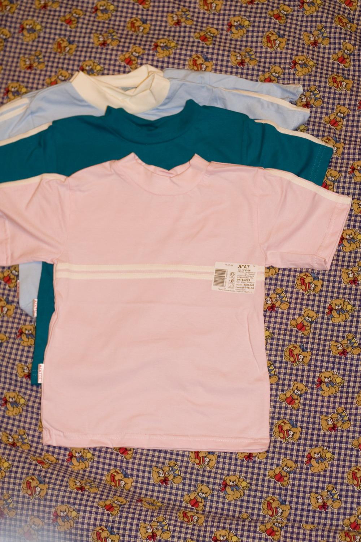 Детская Одежда Агат
