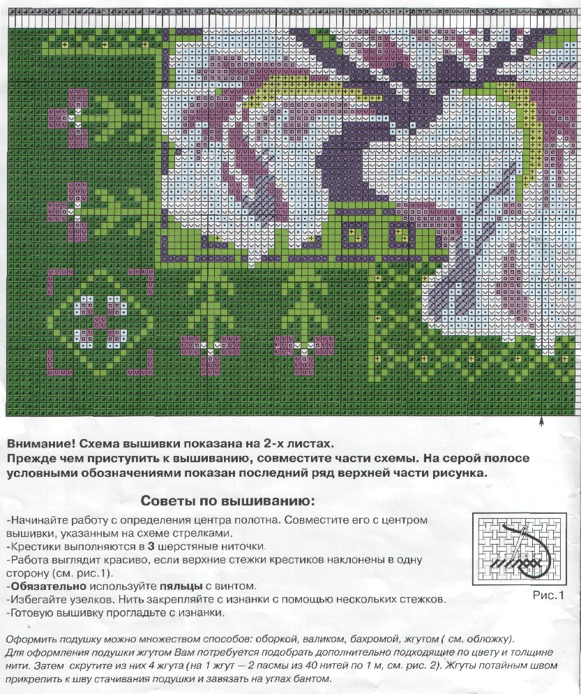 Схема вышивки подушки ирис