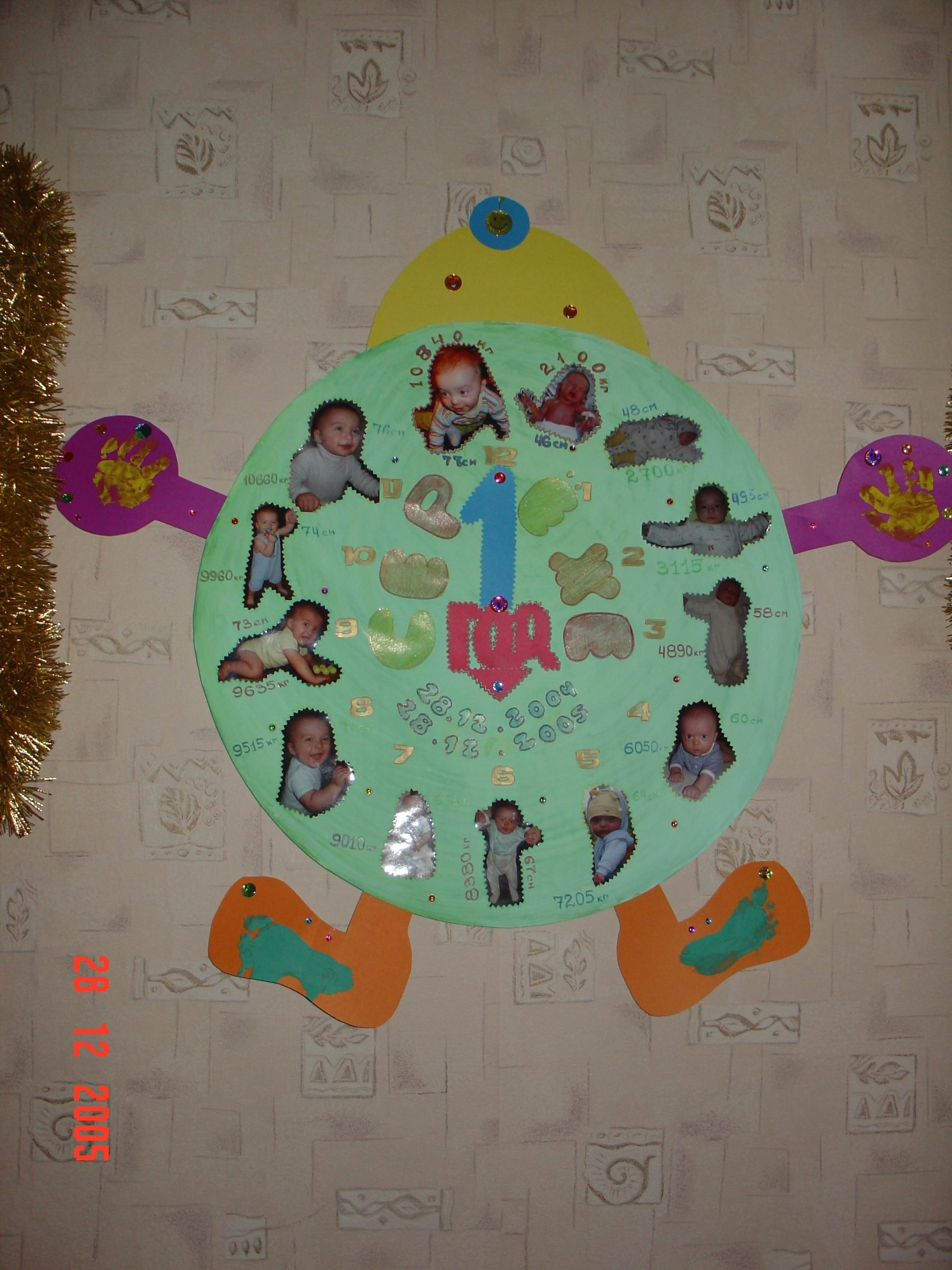Фото плакат на день рождения 2 года своими руками