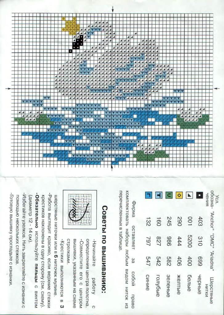 Схема для вышивки крестиком лебеди - большой выбор наборов д.