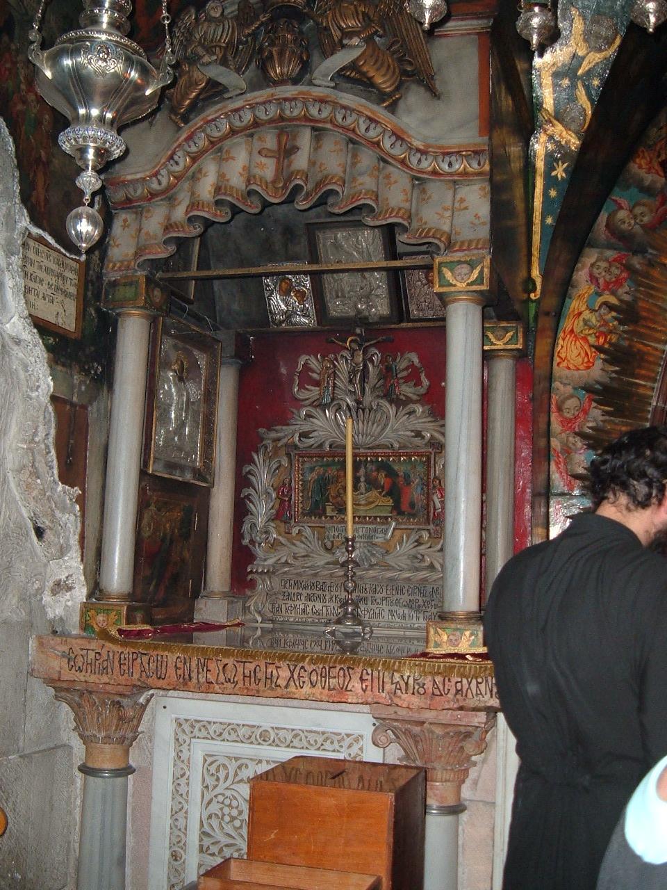 Храм гроба господня православный