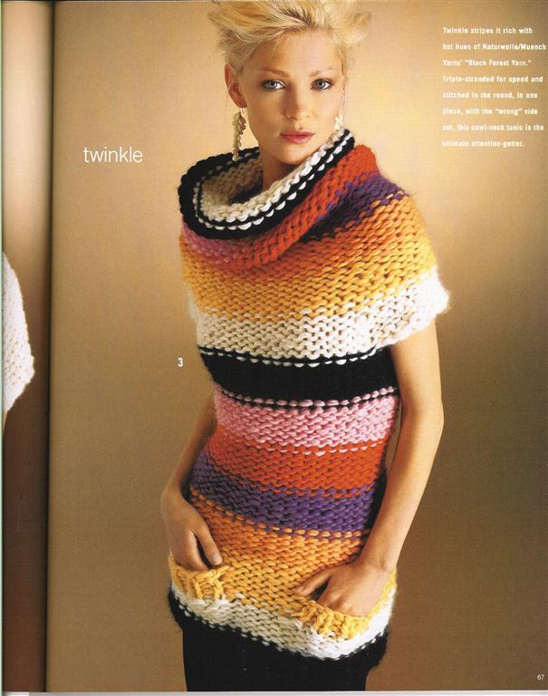 вязание из разных цветов пряжи