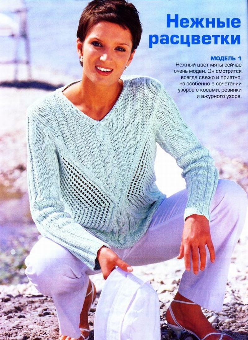 пуловер цвета мяты спицами модель 29