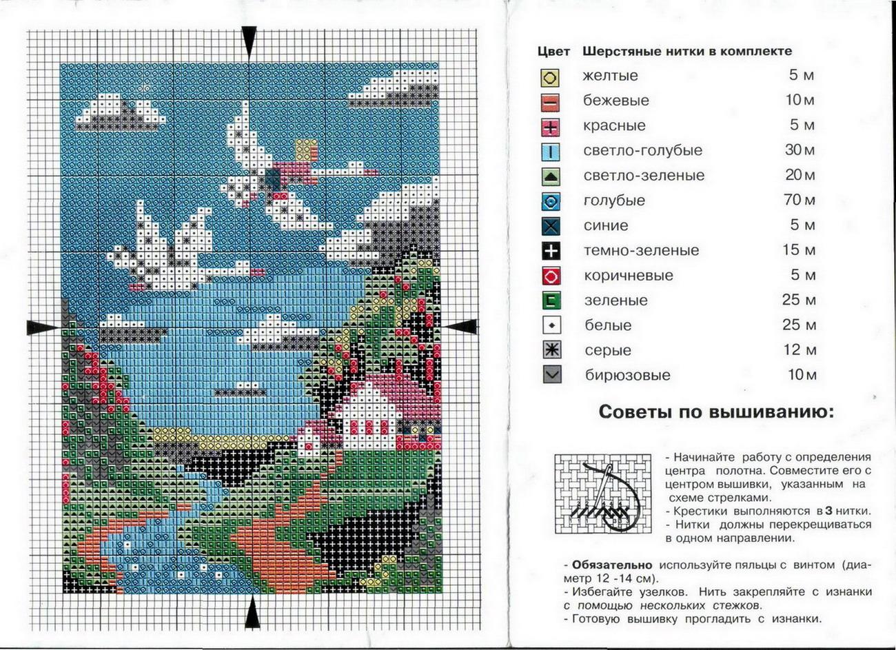 Схема риолис царевна лебедь