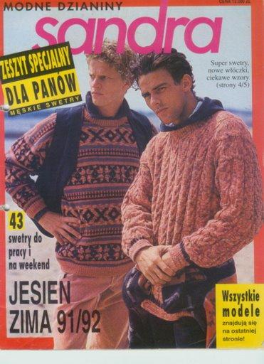 Журнал для вязания сандра вязание для мужчин