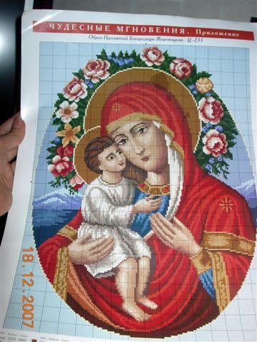 Схема вышивки крестом иконы жировицкой