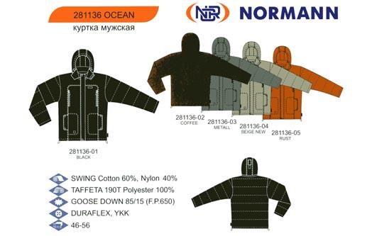 Normann Официальный Сайт Одежда