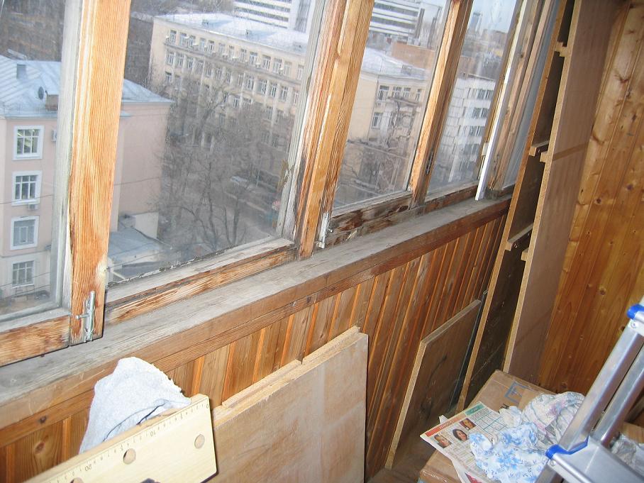 Хваст! новым балконом :) - вот так былотеперь мы так живёмил.