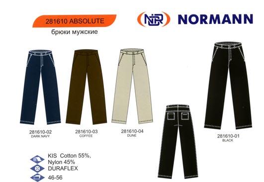 Одежда Normann