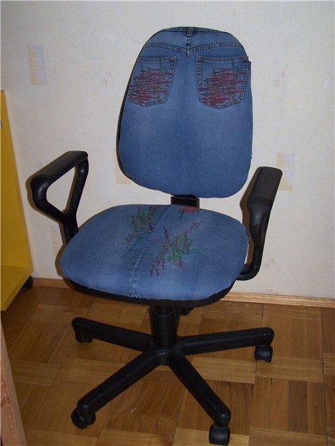 Сидушка на компьютерный стул своими руками