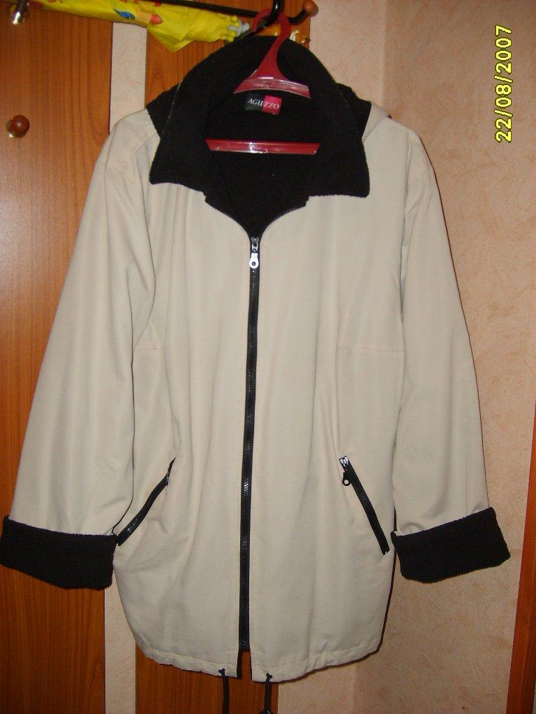 Женская Верхняя Одежда 54 Размер