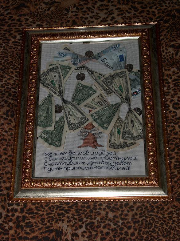 Денежное дерево стихи к подаркам на юбилей