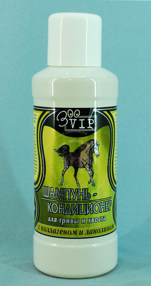 Как сделать кондиционер для лошади