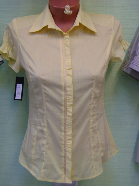 Женские Блузки И Юбки В Уфе