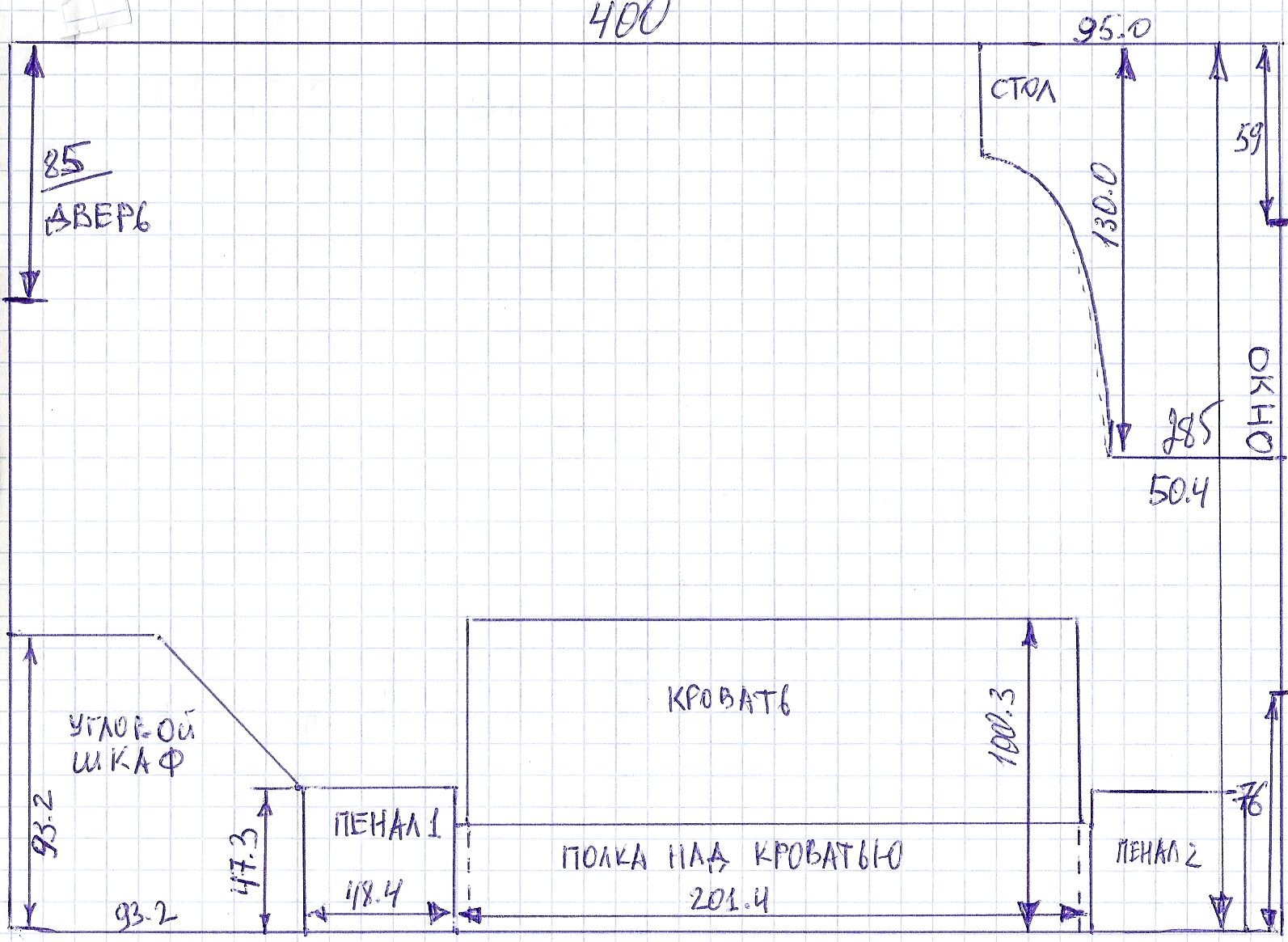 нарисовать план комнаты с мебелью в масштабе 6 класс