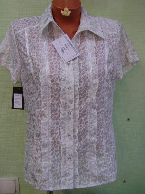 Блузки Яна В Новосибирске