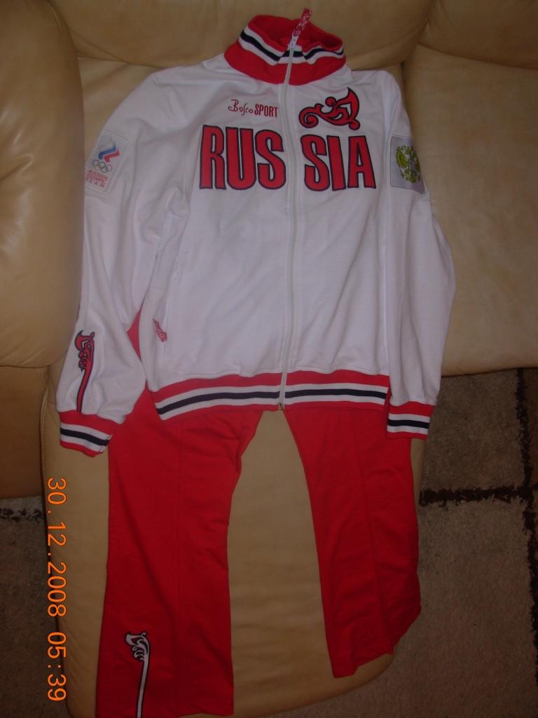 Женский спортивный костюм bosco