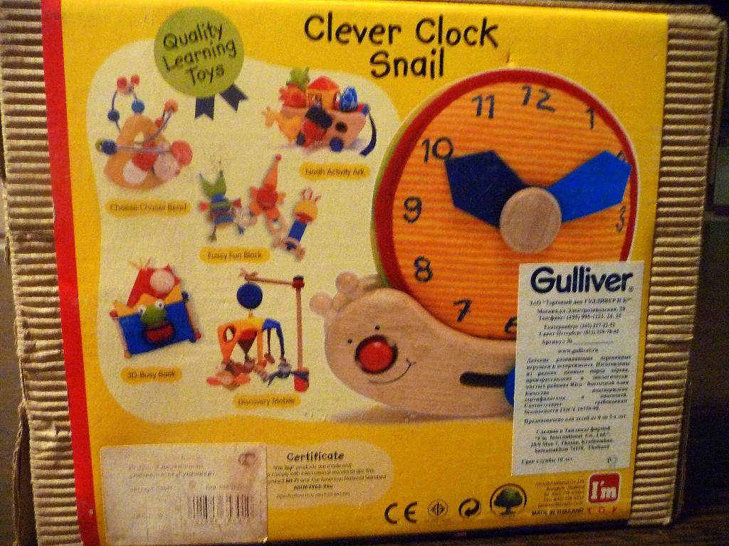 Гулливер Часы Работы