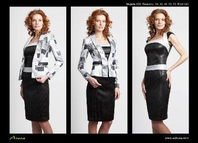 Женская Одежда Каталог С Доставкой По Почте