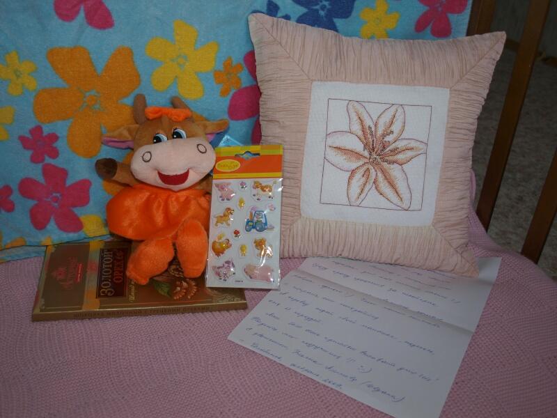 Школа подарков с ульяной 24