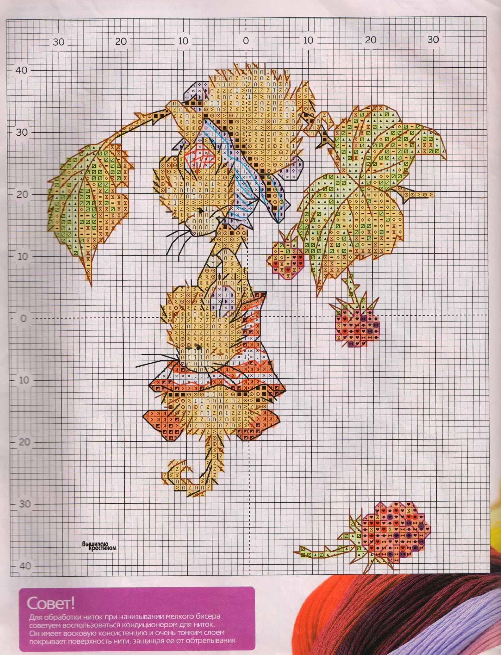 Схема для вышивки крестом хомячок 445