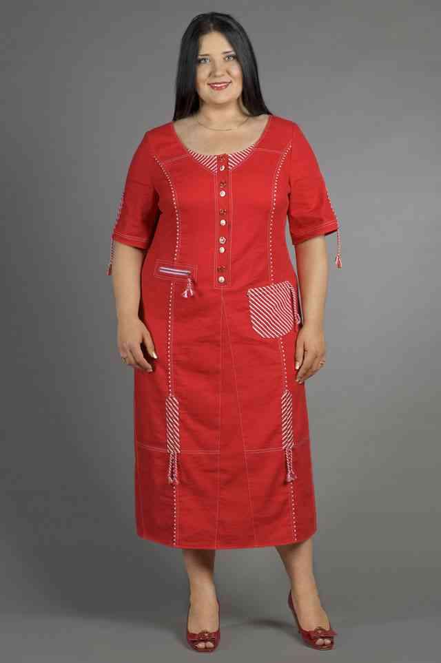 Женская Одежда Очень Большого Размера Доставка