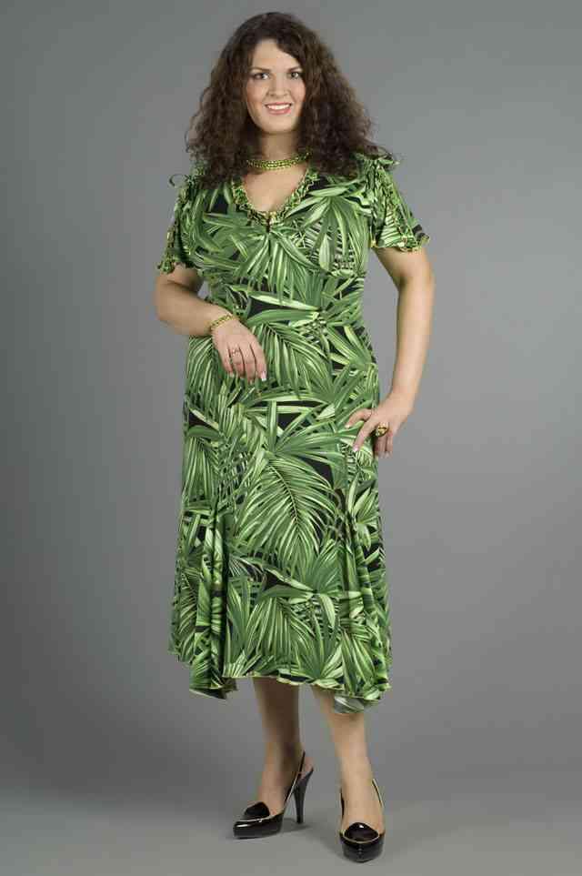 Женская Одежда Больших Размеров От Пупкина