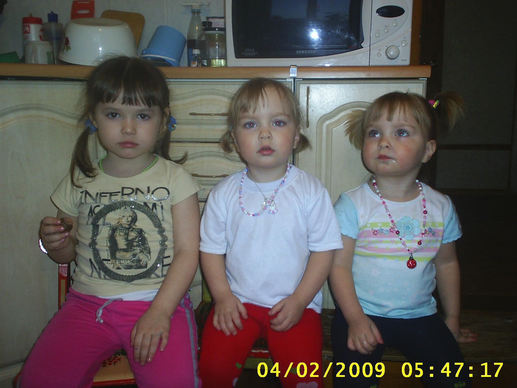 Фото толстые три члена в одну женщину 16 фотография