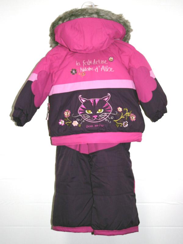 Детская Зимняя Одежда Дешево