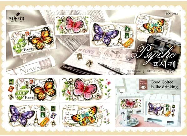 Вышивки почтовые марки