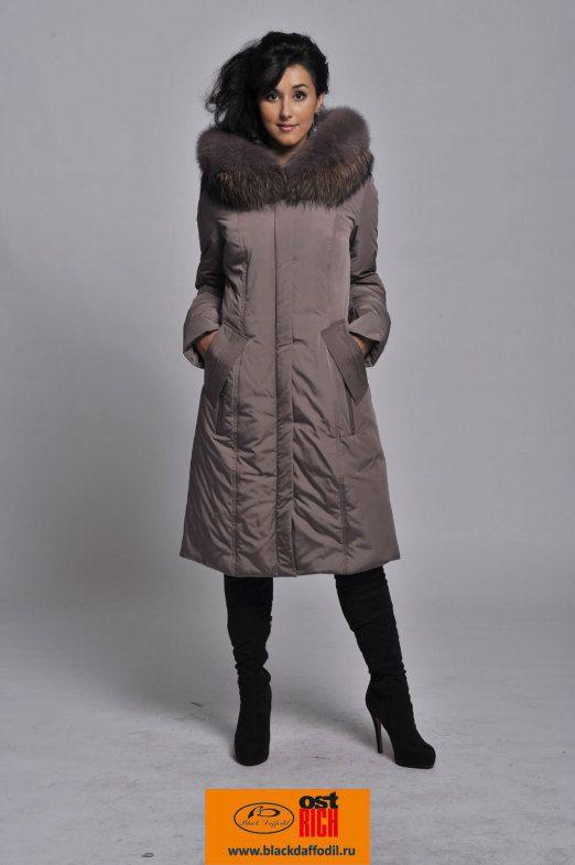 Пальто Женское На Синтепоне Германия
