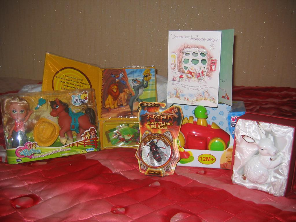 Подарок по почте ребенку
