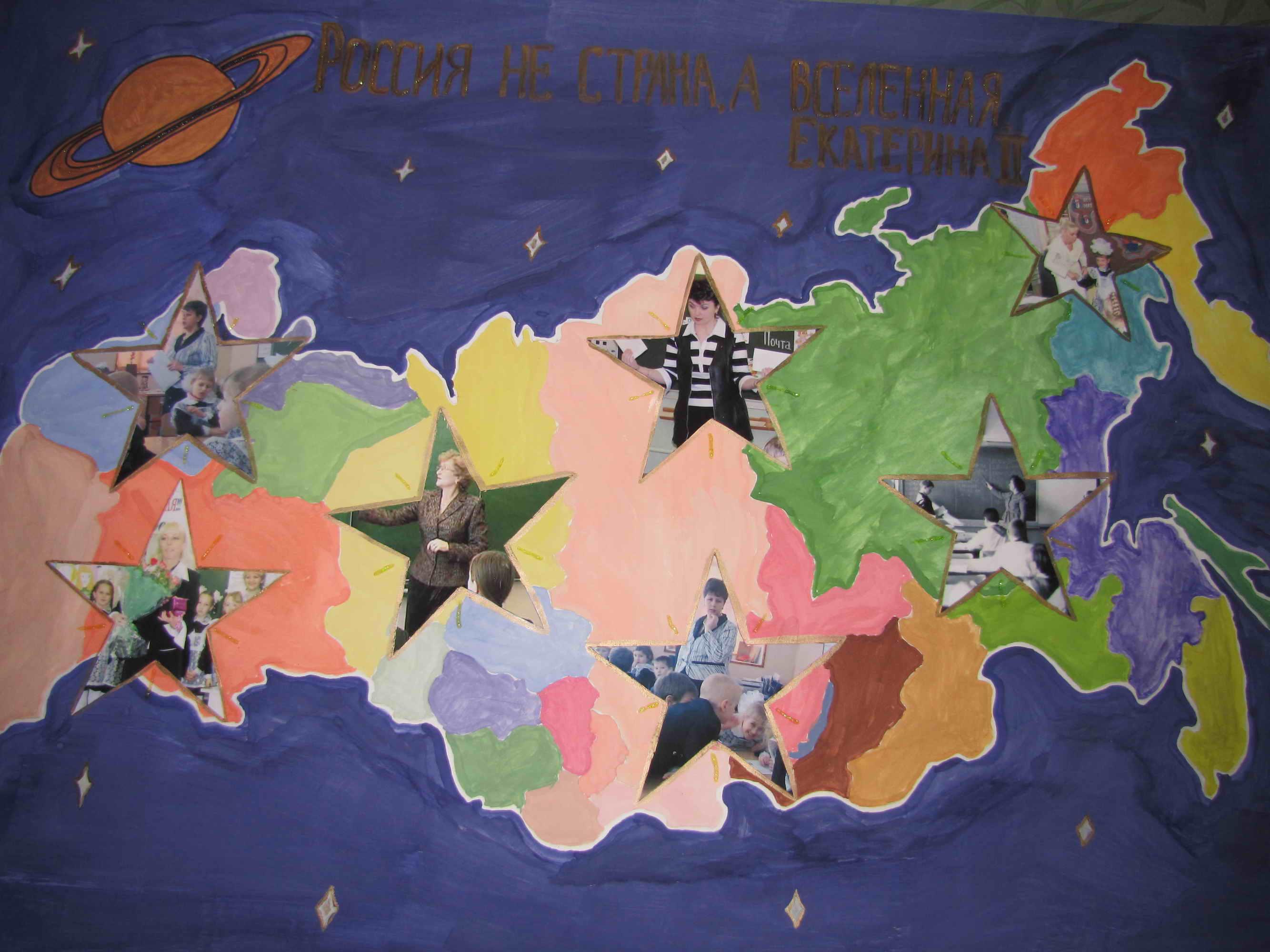 Работа (доклад) на конкурс про учителей . _Работы моей племяшки Танюши Жидковой