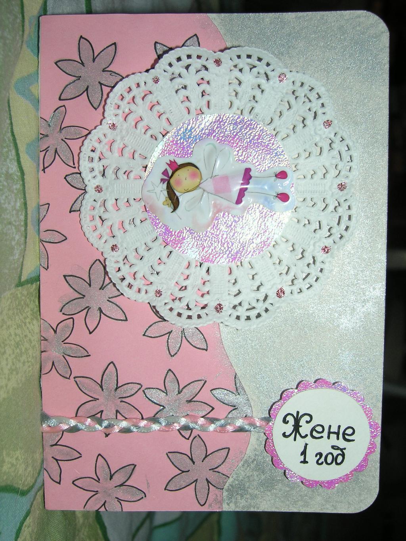 Для принцессы открытки