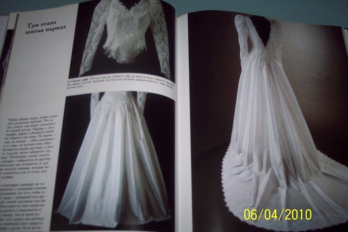 Как сшить красивое свадебное платье своими руками 43