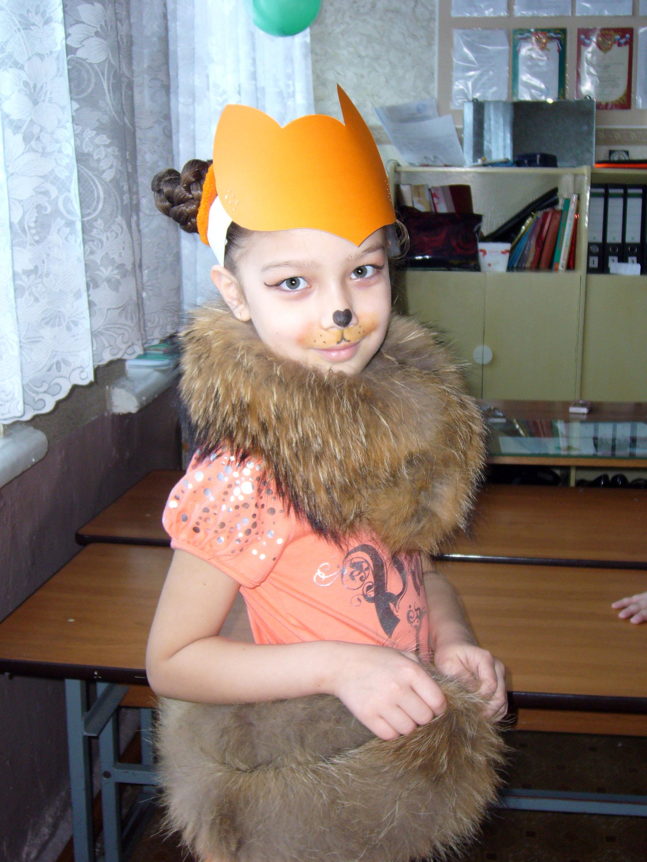 Как сделать костюм лисы в домашних условиях