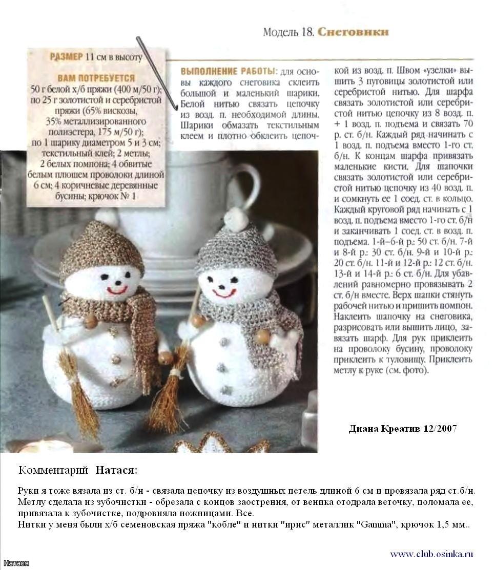 «Вязаный снеговик крючком - схема и описание игрушки амигуруми 16